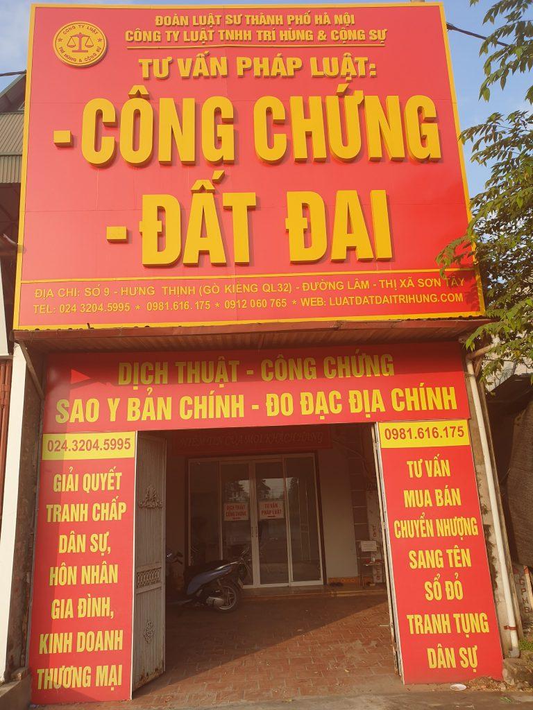 Luật Trí Hùng - 10 năm một chặng đường - chi nhánh Sơn Tây